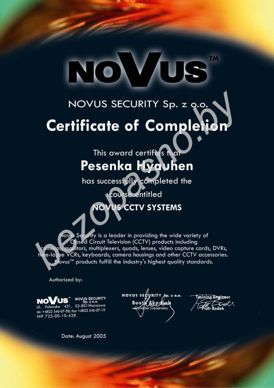 Сертификат NOVUS SECURITY (Евгений Песенько)